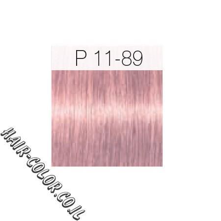 צבע לשיער בלונד פלטין אדום סגול 11-89 שוורצקוף