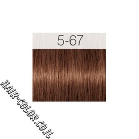 צבע לשיער חום בהיר שוקולד נחושת 5-67 שוורצקוף