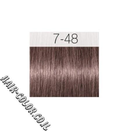 צבע לשיער שטני אדום 7-48 שוורצקוף