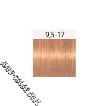 צבע לשיער בלונד פסטל אפור נחושת 9.5-17 שוורצקוף