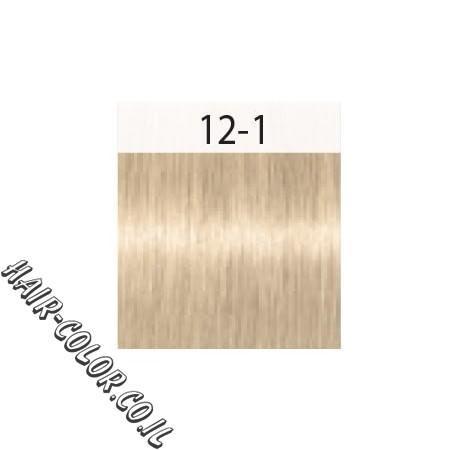 צבע לשיער פלטין אפור 12-1 שוורצקוף