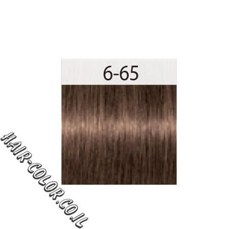 צבע לשיער בלונד כהה שוקולד זהב 6-65 שוורצקוף