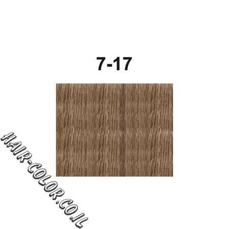 צבע לשיער שטני אפור נחושתי 7-17 שוורצקוף