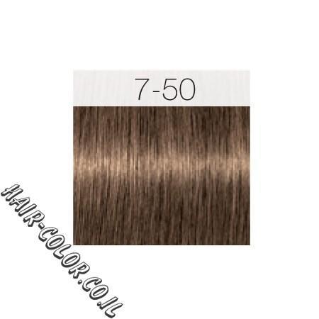 צבע לשיער שטני זהב אינטנסיבי 7-50 שוורצקוף